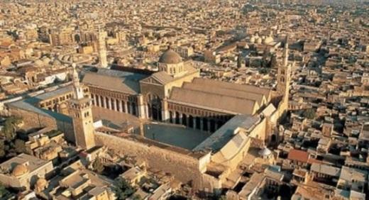 Damasco City