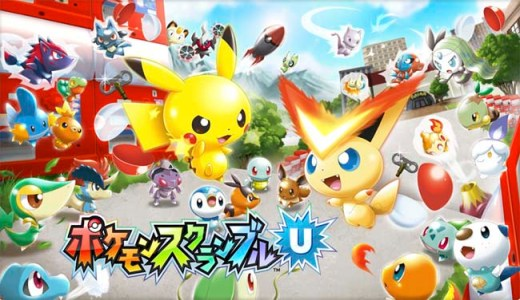 Pokemon Rumble U 01