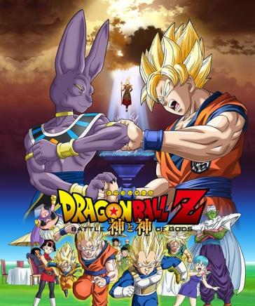 dragon-ball-z-battle-of-gods-trailer